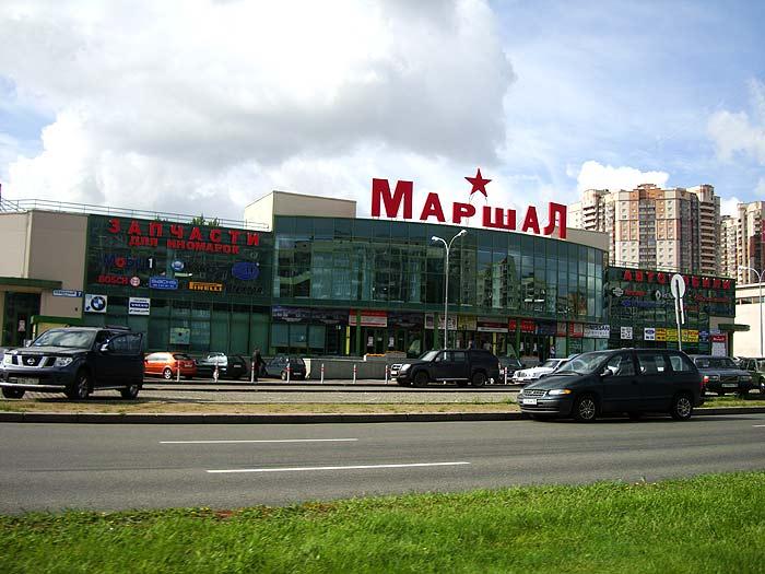 проспект северный рынок маршал фото брыльска сама